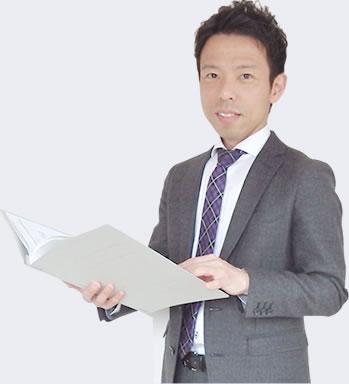 石井社会保険労務士 石井 晃宏(いしいあきひろ)